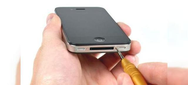 Un service iPhone din Bucuresti vine in slujba posesorilor iPhone
